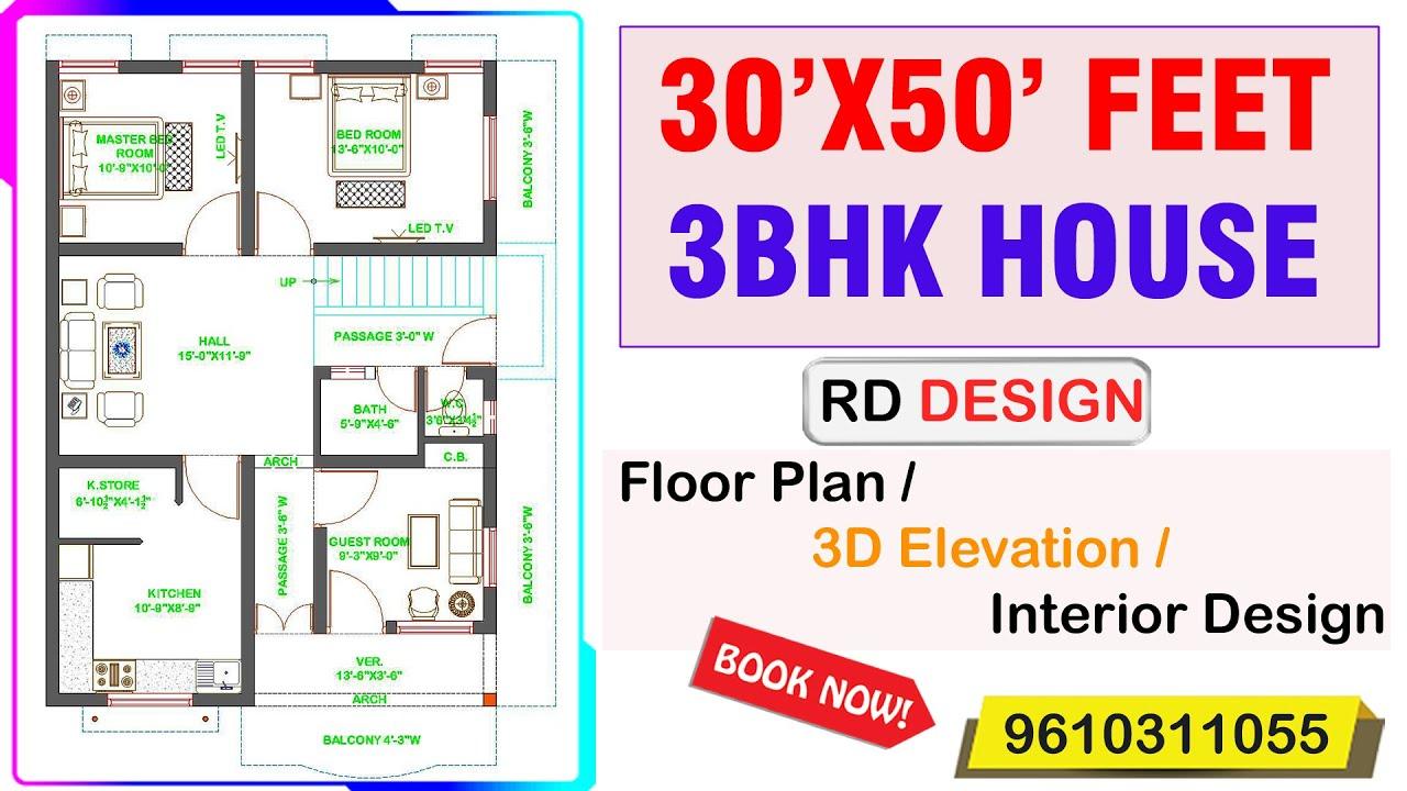 30 X50 East Face House Plan Vastu House Plan 30 X50