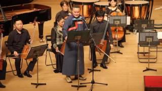 ASAR International Morin Khuur Ensemble