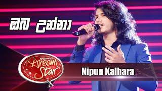 Nipun Kalhara | ඔබ උන්නා  | Dream Star Season 10 Thumbnail
