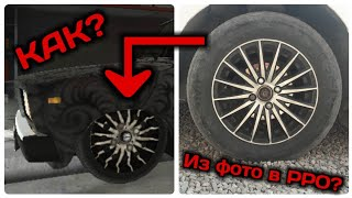 Как сделать диски из фото в Russian Rider Online / RRO