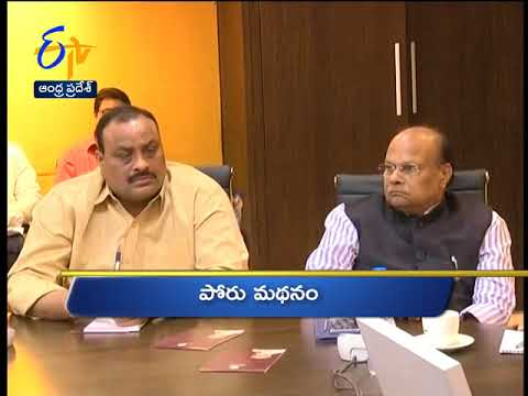 Andhra Pradesh | 7th April 2018 | Ghantaravam | 5 PM | News Headlines