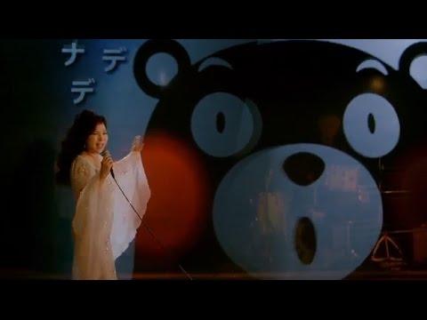 八代亜紀 / Sweet Home