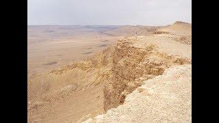 ISRAELI ODYSSEY
