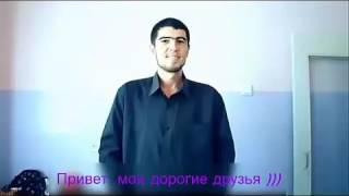 """"""" Плов по узбекски """""""
