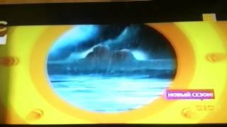 Корабль 2 сезон ананнонс 40 серий