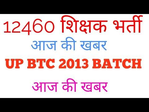 btc bharti