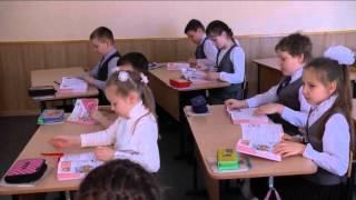 Использование дисков «1С:Школа» для формирования УУД в начальной школе