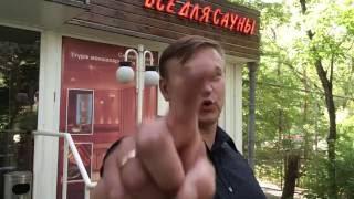 Наружная реклама в Алматы. Обзор оклейки стеклянных витражей магазина.