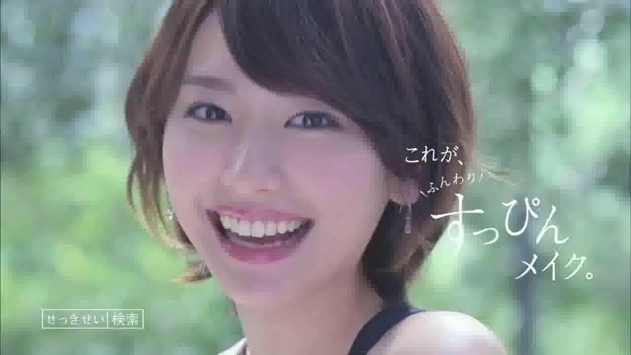 【ガッキーCM】新垣結衣 Yui Aragaki コーセー KOSE 雪肌精 Sekkisei ホワイトBBクリーム BB Cream ,  YouTube