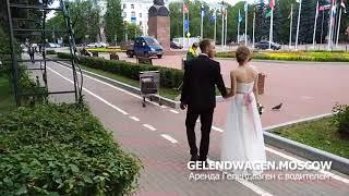 +7-966-050-20-65 Гелендваген на свадьбу. Аренда Гелендвагена. Гелендваген с водителем.