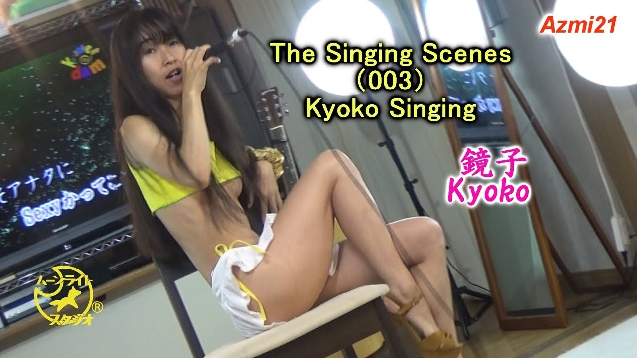The Singing Scenes(003)Kyoko Singing 76th Star
