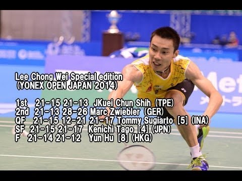 Lee Chong Wei Special Edition YONEX OPEN JAPAN 2014