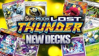 HOW LOST THUNDER WILL IMPACT THE FORMAT (NEW DECKS w/ DECKLISTS) - Pokemon TCG