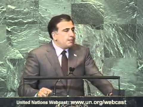 Georgia's President delivers speech at UN General Assembly