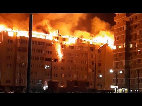 Жуткий пожар в Краснодаре. 90 квартир сожжены
