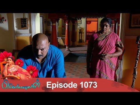 Priyamanaval Episode 1073, 21/07/18