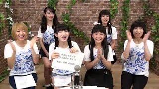 160912 SUPER☆GiRLSの新番組(仮) 木戸口桜子 検索動画 10