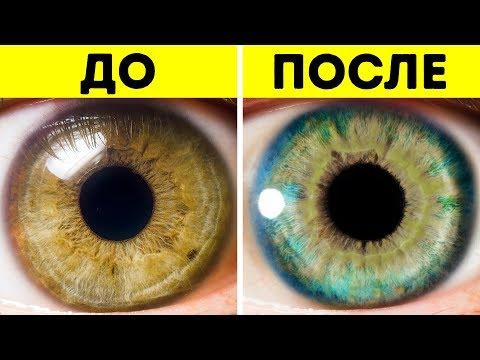 Как сделать глаза более голубыми