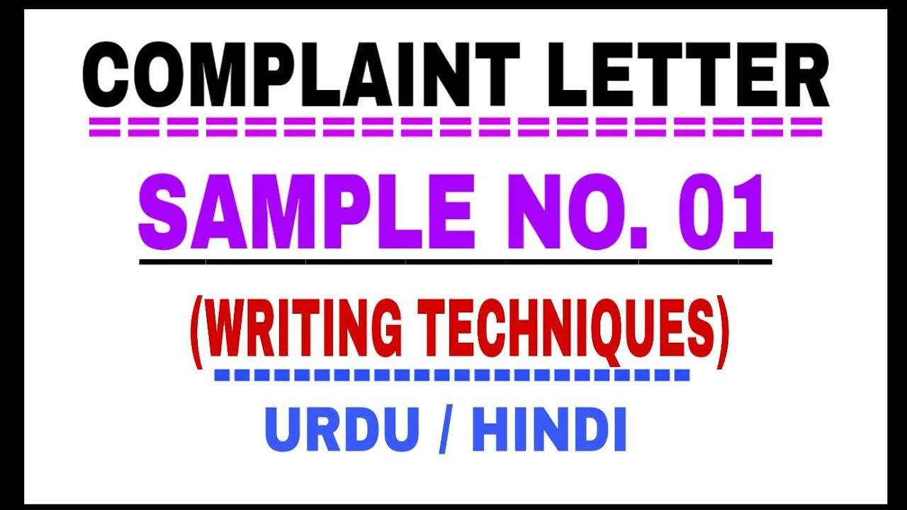 Complaint Letter Sample Letter No 01 Letter Writing Youtube