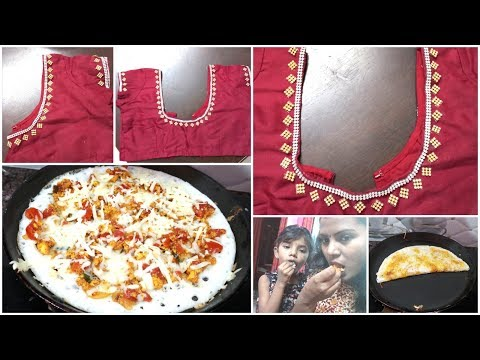 #DIML May 17th Thursday Routine Dinner Vlog/Paneer Cheese Dosa/How to Design Blouse/Designer Blouse