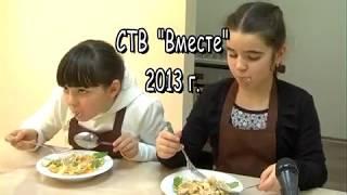 Паста с манго и куриной грудкой - мастер-класс Романа Шевченко