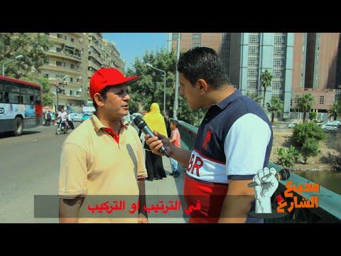 مذيع الشارع| عاوزينك في مسابقة 👑ملك جمال مصر👨🏻 .. تيجي؟😂
