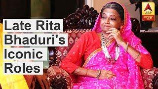 Late Rita Bhaduri