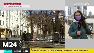 На вокзалах столицы усилили меры эпидемиологической безопасности - Москва 24