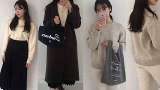 겨울 하울로그? 취향가득 겨울 패션하울 & 룩북 | 앙…