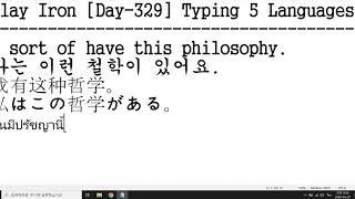 Slay Iron,Day-329,타자,타이핑,Typin…