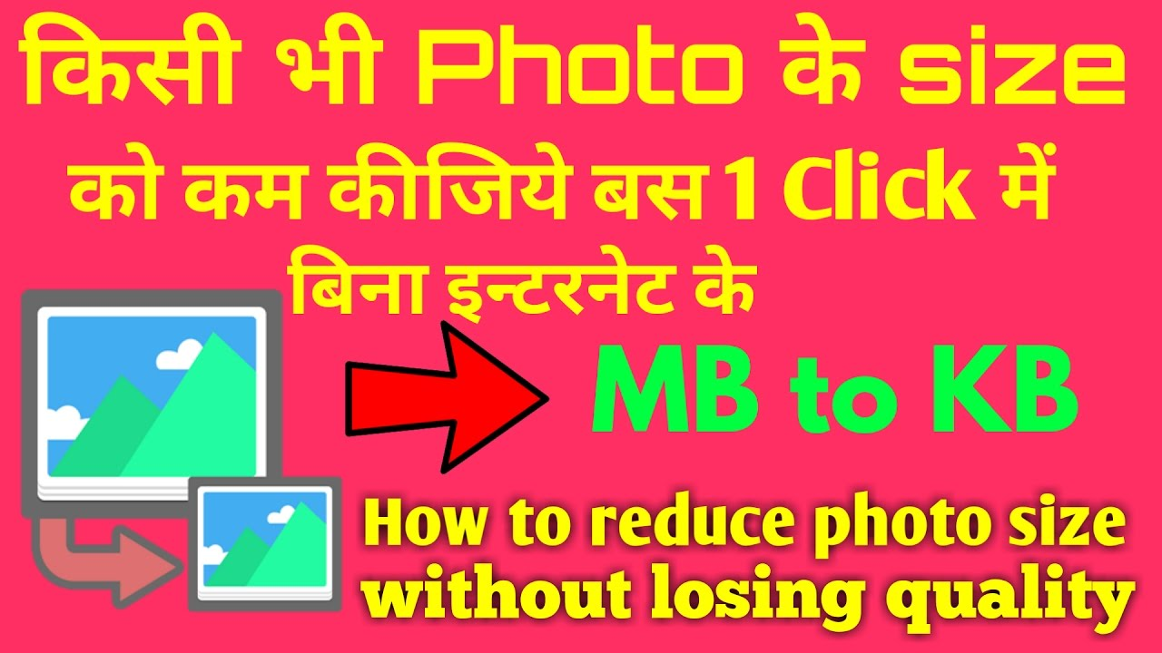 Image size converter mb to kb impremedia how to reduce photo size mb to kb geenschuldenfo Choice Image