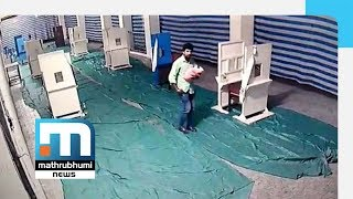 Couple Who Abandoned Newborn Baby In Church Identified | Mathrubhumi News
