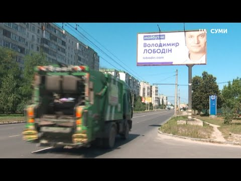 Суспільне Суми: Фальстарт сумських політиків на перегонах місцевих виборів