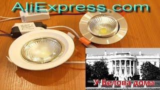 видео светодиодные светильники потолочные