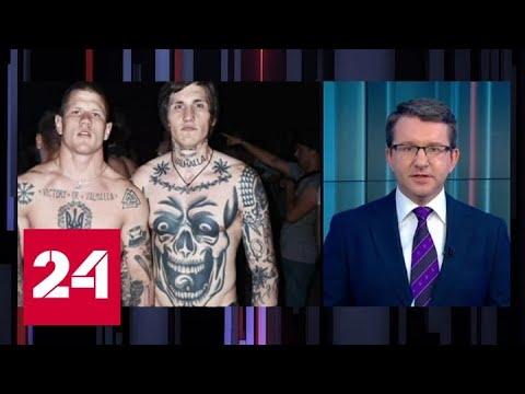 Майдан на выезде:  ветераны АТО отсвечивают татуировками в Гонконге - Россия 24