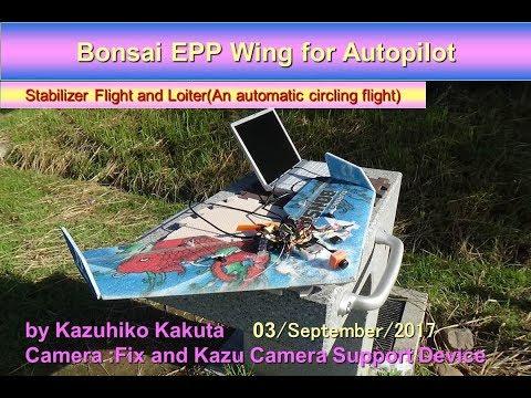 Bonsai EPP Wing for Autopilot: Stabilizer Flight and Loiter(An automatic circling flight)