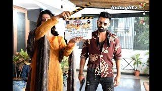 Download Ram Pothineni Ismart Shankar Movie Videos - Dcyoutube