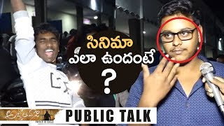 Agnyaathavaasi Public Talk  Pawan Kalyan Fans Reaction After Watching The Movie