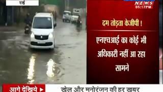 рдмрд╛рд░рд┐рд╢ рдХреЗ рдмрд╛рдж рдмрд┐рдЧрдбрд╝реА KGP рдХреА рд╣рд╛рд▓рдд    STV haryana News