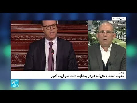 تونس: حكومة رئيس الوزراء المكلف إلياس الفخفاخ تنال ثقة البرلمان  - نشر قبل 2 ساعة