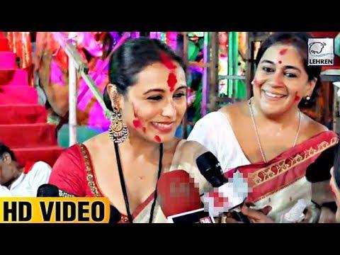 Rani Mukerji Speaking In Bengali During Durga Puja   LehrenTV