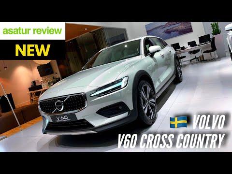 🇸🇪 Презентация Volvo V60 Cross Country