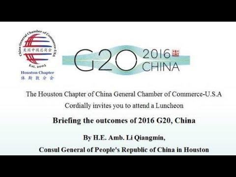 休斯顿《中国2016 G20》简报午餐会 现场片段