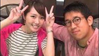 サッカー日本代表、GK林選手が モデルで女優の広村美つ美さんと 近日...
