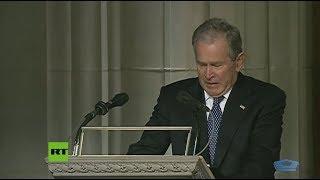 Emotivo momento en el funeral: George Bush rompe en llanto mientras se despide de su padre