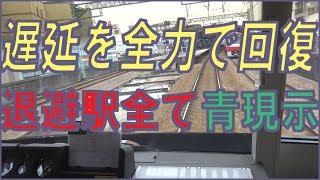京急快特 2100形の全力疾走【上大岡→品川】