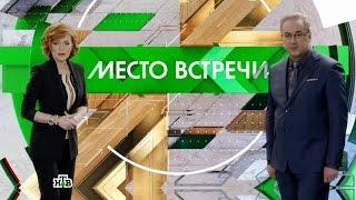 Место встречи Порошенко - два года! 07 06 2016 Общественно-Политическое Шоу