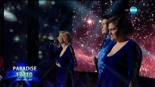 Трио Paradise - X Factor Live (03.11.2015)