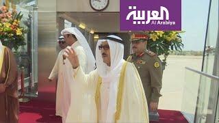 نشرة الرابعة | أمير الكويت يزور العراق لبحث الملفات المشتركة بين البلدين