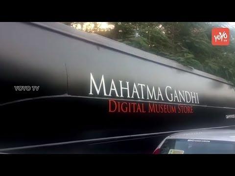 Mahatma Gandhi 'Digital Museum' Inside View Exclusive Video | Historical Things | Hyderabad |YOYO TV